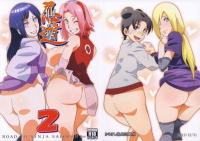 (C85) Karakishi Youhei-dan Shinga (Sahara Wataru) Saboten Nindou 2 (Naruto) doujin-moe.us Colorized Incomplete