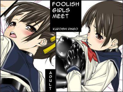 Kudamono Monogatari (Kuroishi Ringo) Jochikai - Foolish Girls meet Moosh