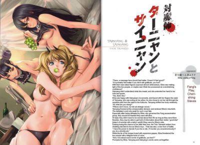 Various Vanquished Queens Visual Book (Queen\\\
