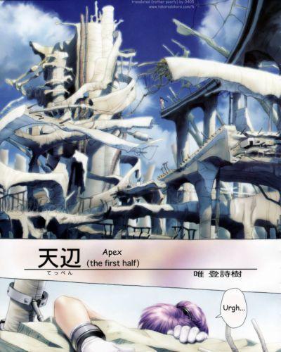 Yui Toshiki Apex 1-2