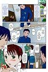 Kisaragi Gunma-Step Up