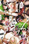 (C81) [Shimoyakedou (Ouma Tokiichi)] Himawari Batake de Tsukamaete - Catcher in the Sunflower (Touhou Project)  {CGRascal}