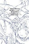 (COMIC1☆5) [Otabe Dynamites (Otabe Sakura)] Mahou Fuzoku Deli heal Magica 2 (Puella Magi Madoka Magica)  =Pineapples r\' Us=