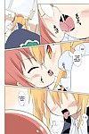 Circle Heron (Shiramayumi) Magejun 40 (Kobayashi-san-chi no Maid Dragon) {Konbini} Digital