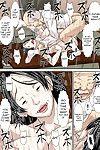 Hoyoyodou Otou-san! Musuko no Yome (45-sai) ni Hatsujou Shicha Damedesu yo! {Striborg} - part 6