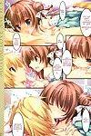 (C85) Matsurija (Nanaroba Hana) Soushisouai Ane Ecchi 3 SMDC