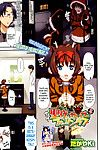 Takayaki Seiya No Caribou♀Fallin\' Love - Caribou Fall in Love at X\'mas (COMIC Megastore 2012-02) TIE