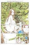 Kajio Shinji, Tsuruta Kenji Sasurai Emanon Vol.1 Gantz Waiting Room