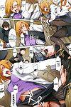 Minato Fumi R no Tekikaku - Rape-worthy (COMIC Megastore 2009-01) PSYN