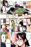 inkey Osananajimi to Natsuyasumi (COMIC HOTMiLK 2011-08)