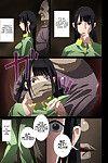 SS-BRAIN Hame Kui Chikan Denshya - Molester on the Train cowsrkool - part 2