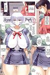 (C78) Nakayohi Mogudan (Mogudan) Ayanami Dai 3 Kai (Neon Genesis Evangelion) =Imari+Nemesis=