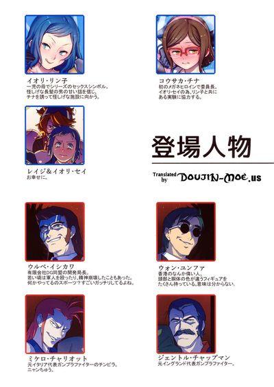 (C87) zero-sen (xxzero) BF Gundam Full Color Gekijou (Gundam Build Fighters)  doujin-moe.us