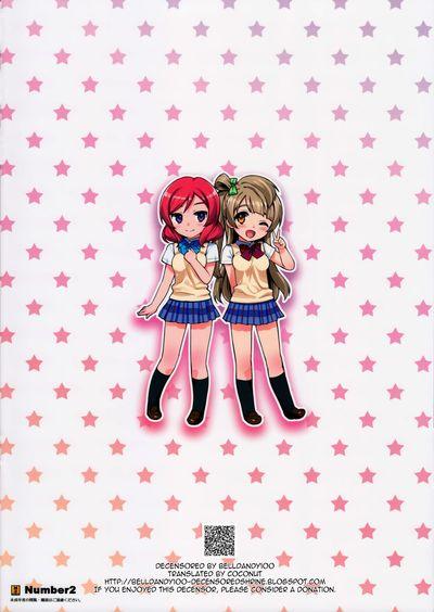 (C85) [Number2 (Takuji)] Idol 100% Naka Live! (Love Live!)  [Decensored]