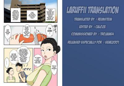 [freehand tamashii] soukan kyouen - الزنا العيد  [laruffii]
