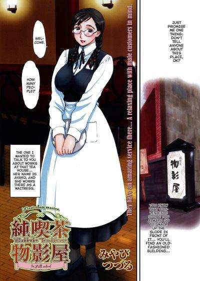 [Miyabi Tsuzuru] Bukkake Tea House  [Maipantsu]