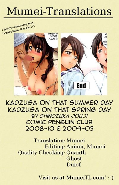 [Shinozuka Jouji] Kadzusa on that Summer Day + Kadzusa on that Spring Day (Comic Penguin 2008-10 & 2009-05)  {MumeiTL}