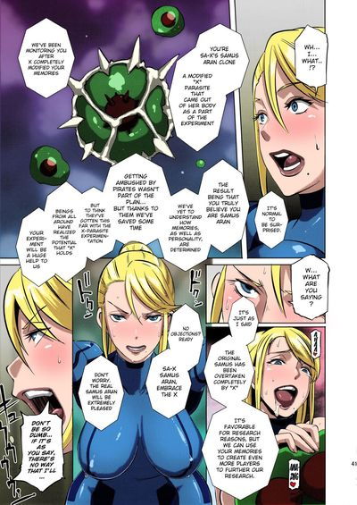 (C86) [EROQUIS! (Butcha-U)] Metroid XXX (Metroid)  [doujin-moe.us] [Colorized] [Decensored] - part 2