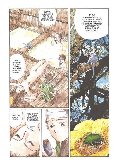 [Kajio Shinji, Tsuruta Kenji] Sasurai Emanon Vol.1 [Gantz Waiting Room]  - part 3
