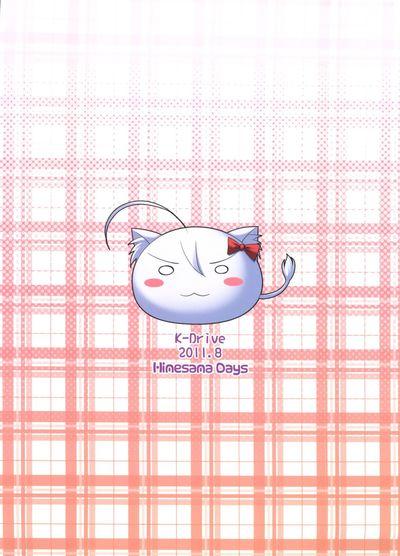 (C80) [K-Drive (Narutaki Shin)] Hime-sama Days (Dog Days)  =TV=