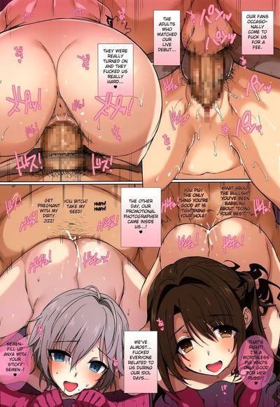 Basutei Shower Katsurai Yoshiaki CINDERELLA*MASTER*PARTY doujin-moe.us - part 2