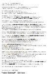 Yojouhan Shobou Oyako no Ori ~Jigoku no Hajimari~ Mother and Daughters in a Cage ~The Beginning of Hell~ StatisticallyNP - part 5