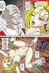 [Pyramid House (Muscleman)] Torawareta 18-Gou (Dragon Ball Z)  [EHCOVE] [Digital]