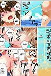 [THE SATURN (Qoopie)] Botepuri Kanda Family Ch.4  [Desudesu] [Decensored] - part 2