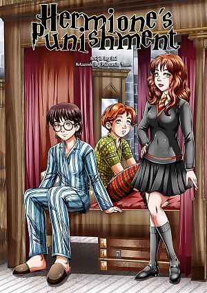 palcomix hermione's 処罰