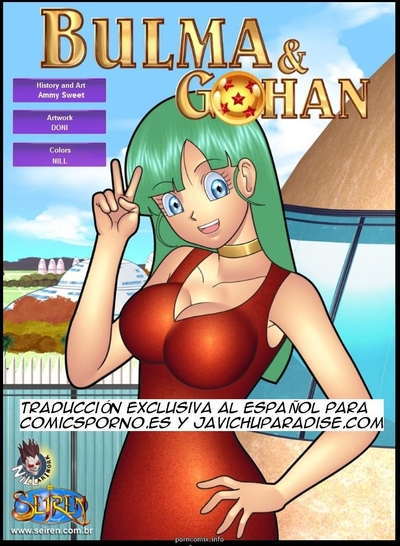 Seiren- Gohan and Bulma (English)