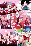 Rikka Kai – Delivery Bitch Mama Super