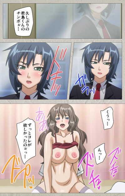 Honjou Yagi Full Color seijin ban Genkaku kuruna sensei ga aheboteochi! Complete ban - part 5