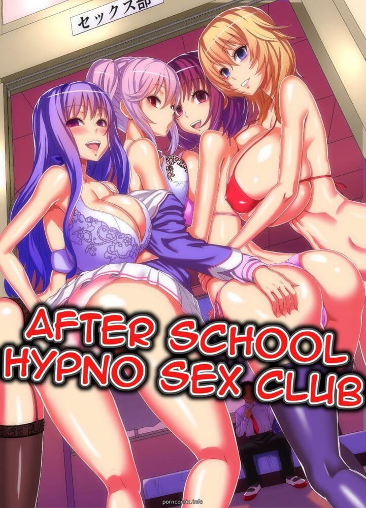 After School Hypno Sex Club